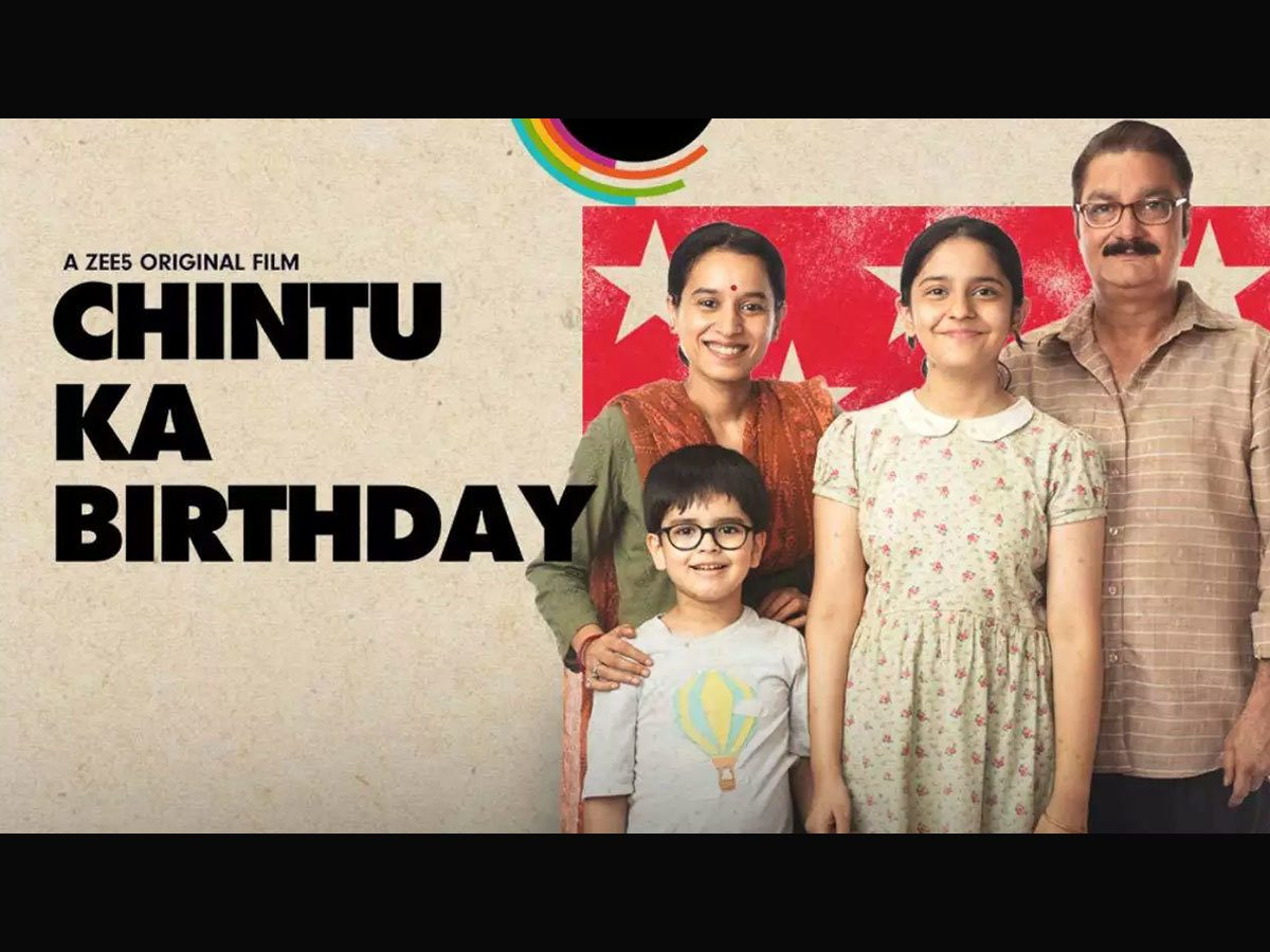 chintu ka birthday movie review